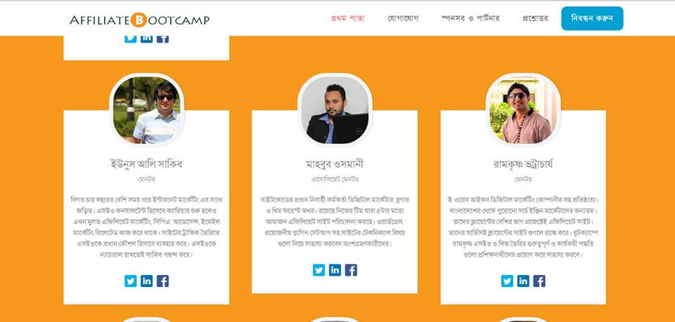 Mahbub Osmane On Affiliate Bootcamp
