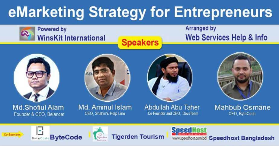 Mahbub Osmane On E marketing Seminar